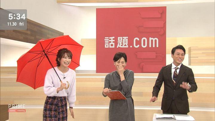 2018年11月30日海老原優香の画像04枚目