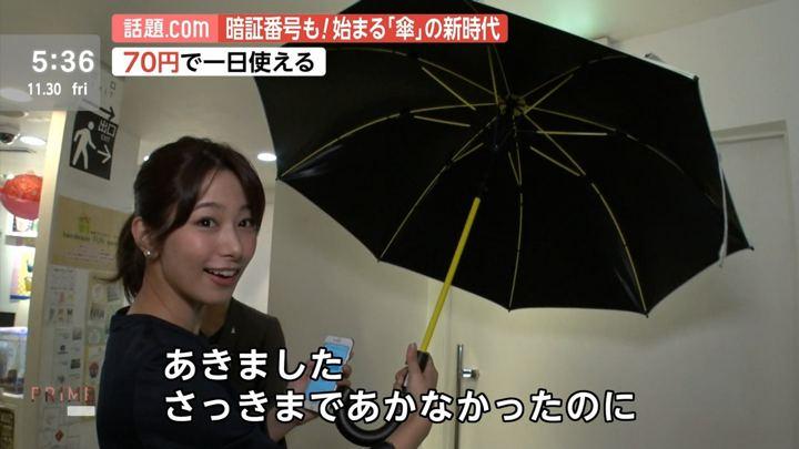 2018年11月30日海老原優香の画像06枚目