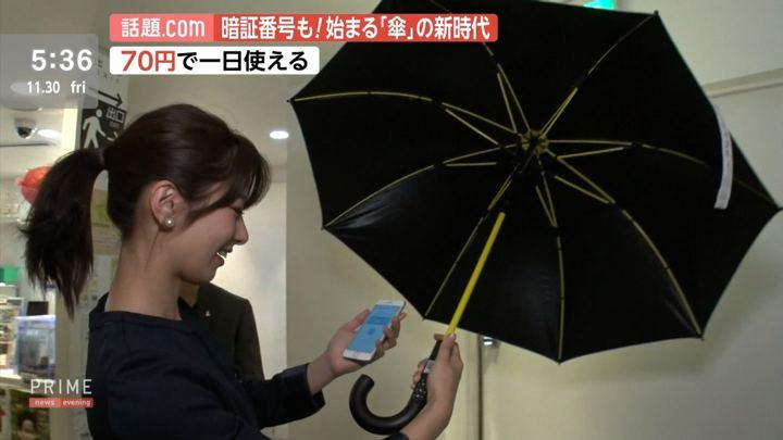 2018年11月30日海老原優香の画像07枚目
