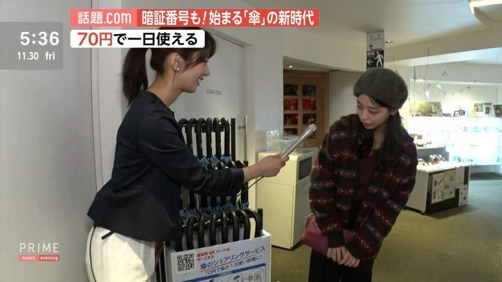 2018年11月30日海老原優香の画像09枚目