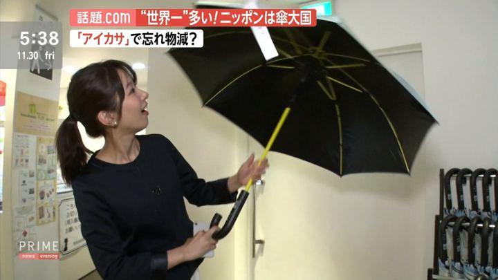 2018年11月30日海老原優香の画像11枚目