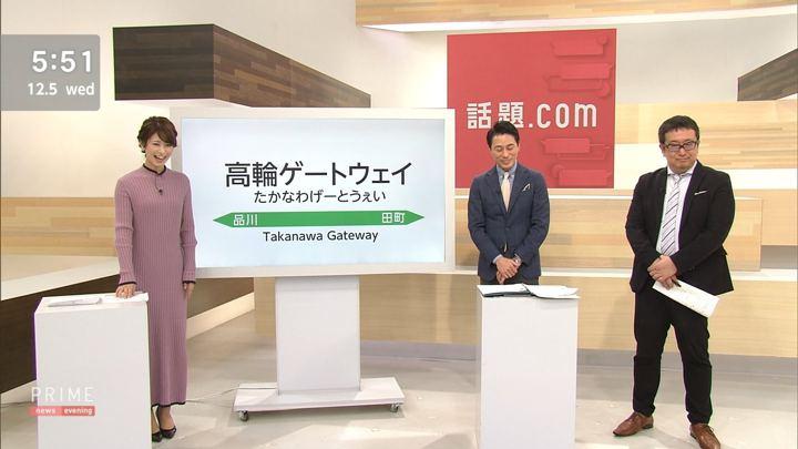 2018年12月05日海老原優香の画像03枚目
