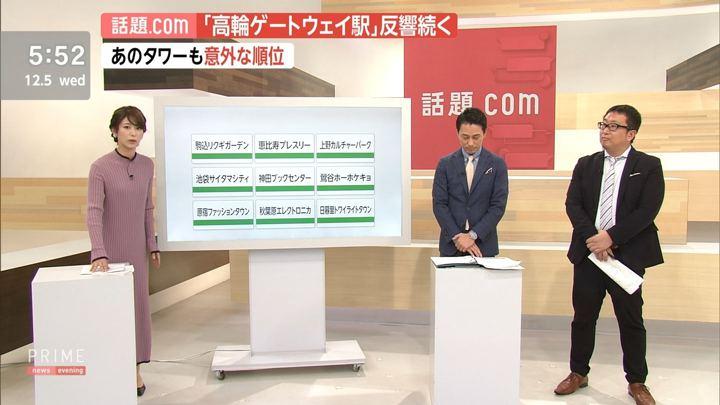 2018年12月05日海老原優香の画像07枚目