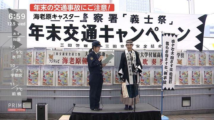 2018年12月05日海老原優香の画像12枚目