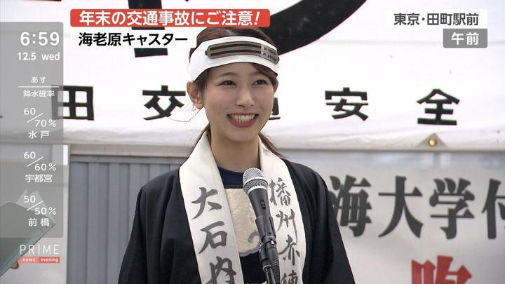 2018年12月05日海老原優香の画像13枚目