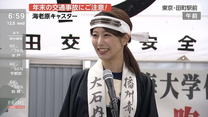 2018年12月05日海老原優香の画像14枚目
