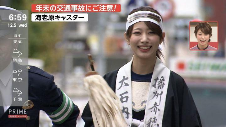 2018年12月05日海老原優香の画像15枚目