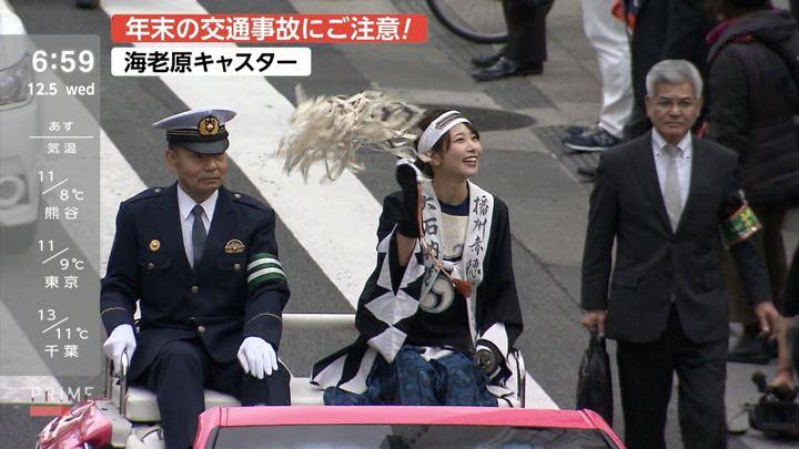 2018年12月05日海老原優香の画像20枚目