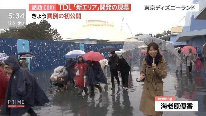 2018年12月06日海老原優香の画像01枚目