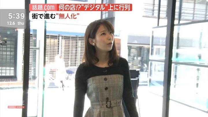 2018年12月06日海老原優香の画像09枚目
