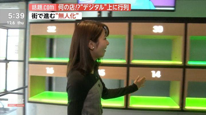 2018年12月06日海老原優香の画像10枚目