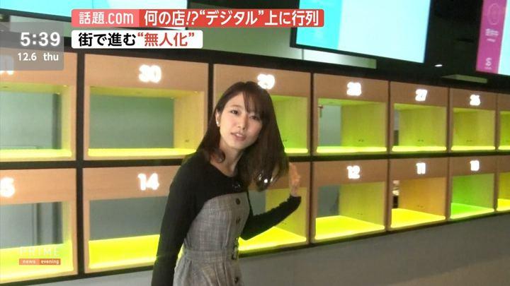 2018年12月06日海老原優香の画像11枚目