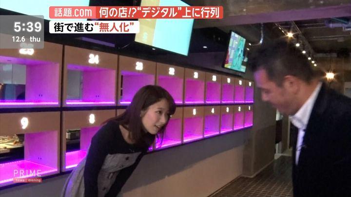2018年12月06日海老原優香の画像15枚目