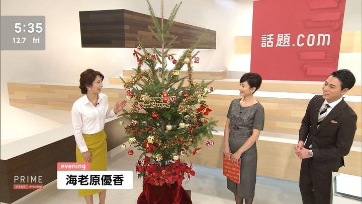 2018年12月07日海老原優香の画像02枚目