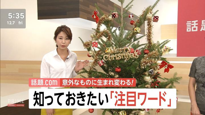 2018年12月07日海老原優香の画像03枚目