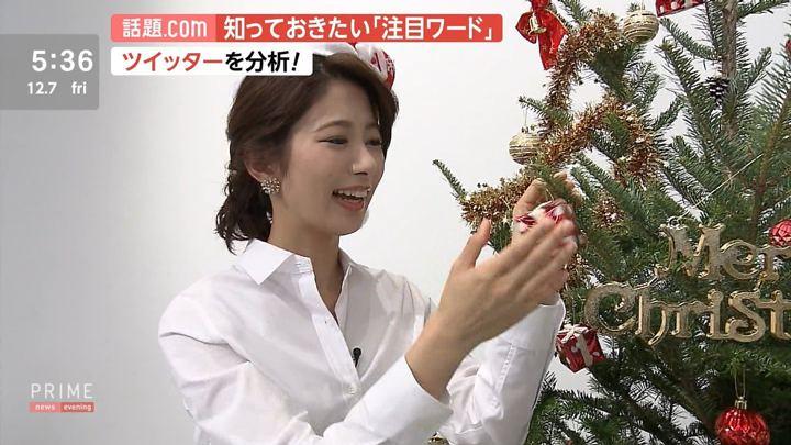 2018年12月07日海老原優香の画像05枚目