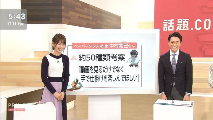 海老原優香 プライムニュースイブニング (2018年12月10日,11日放送 7枚)