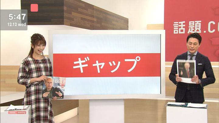 2018年12月12日海老原優香の画像01枚目