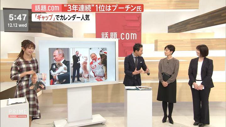 2018年12月12日海老原優香の画像03枚目