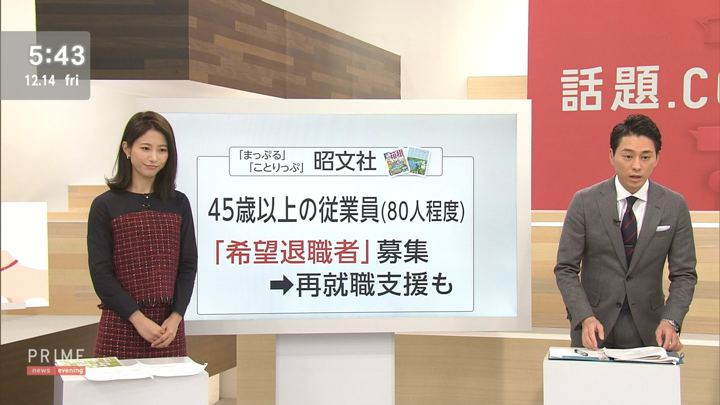 2018年12月14日海老原優香の画像01枚目