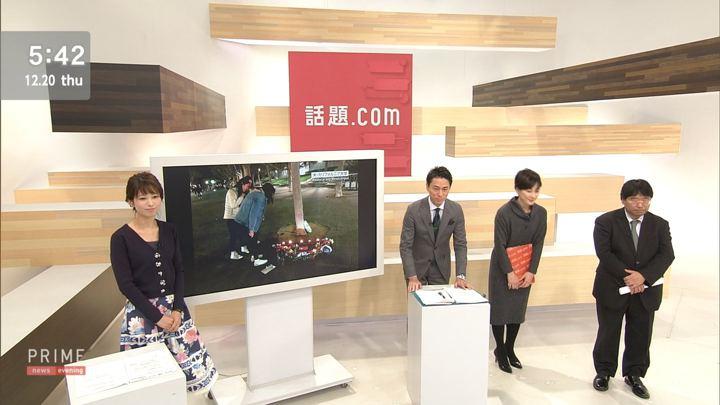 2018年12月20日海老原優香の画像07枚目
