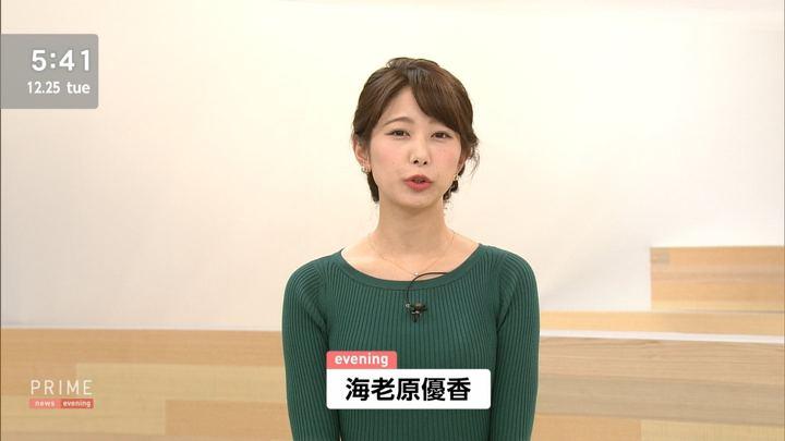 2018年12月25日海老原優香の画像03枚目