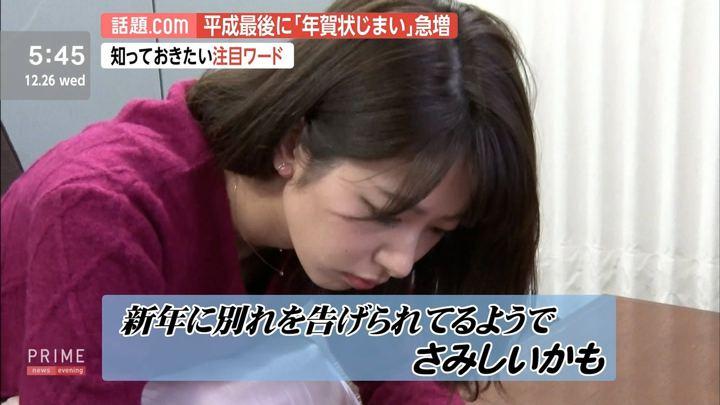 2018年12月26日海老原優香の画像03枚目