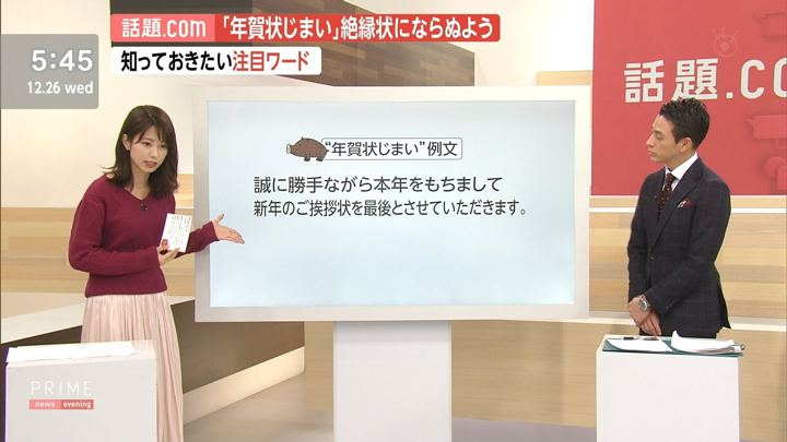 2018年12月26日海老原優香の画像07枚目