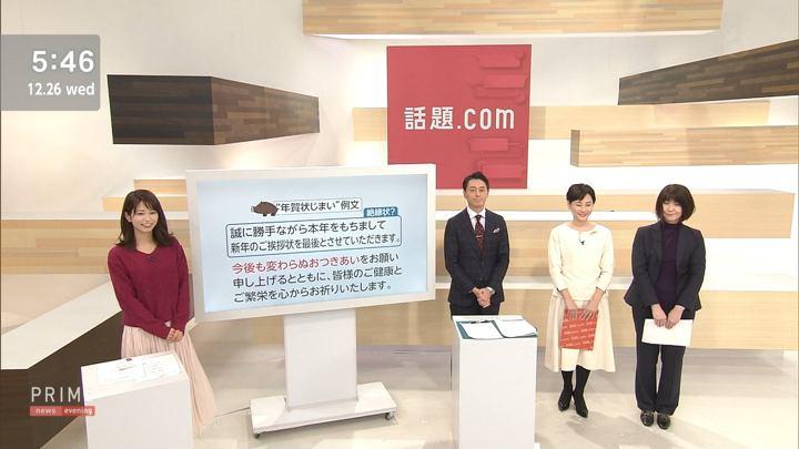 2018年12月26日海老原優香の画像09枚目
