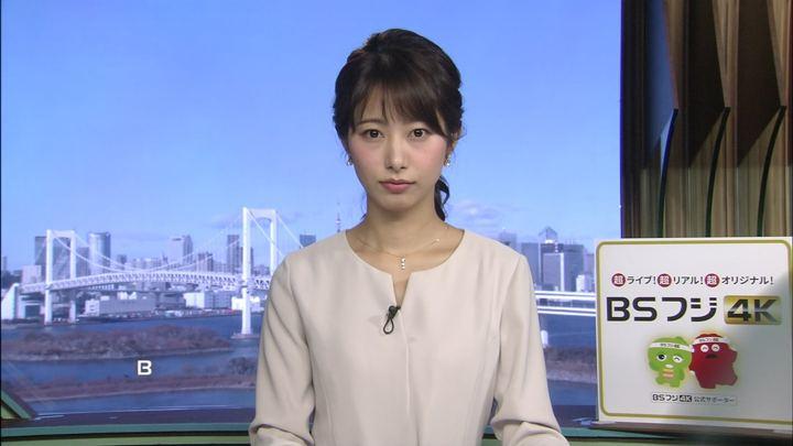 2018年12月30日海老原優香の画像01枚目