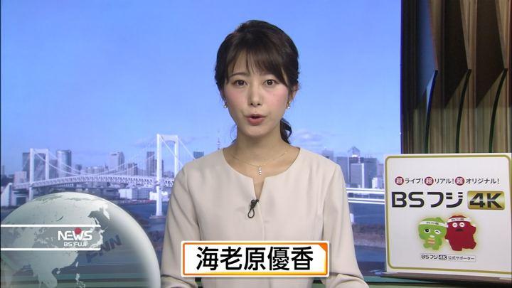 2018年12月30日海老原優香の画像02枚目