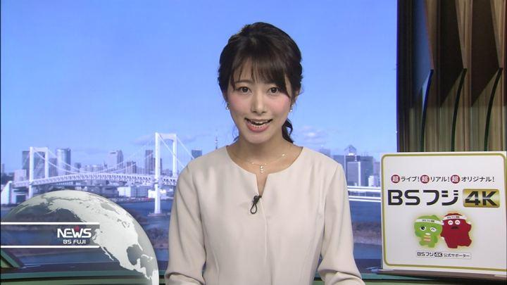 2018年12月30日海老原優香の画像03枚目