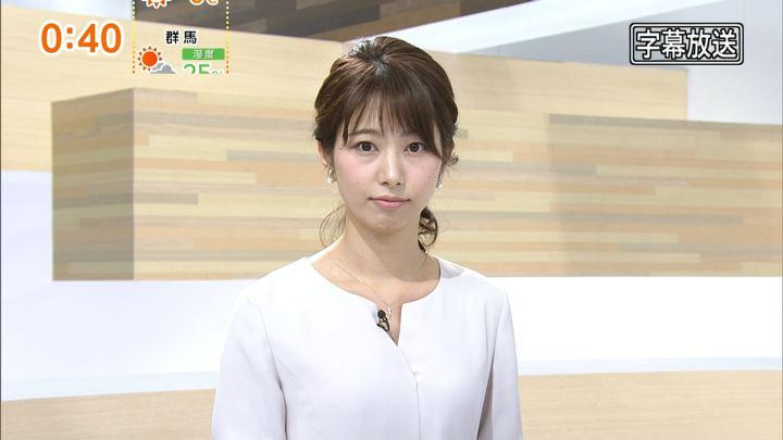 2018年12月30日海老原優香の画像04枚目