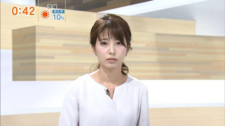 2018年12月30日海老原優香の画像07枚目