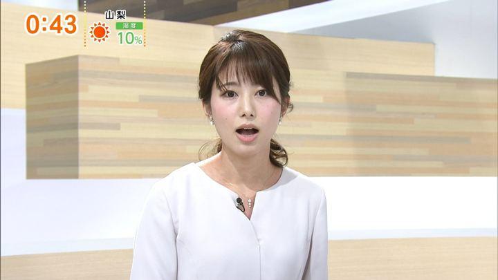 2018年12月30日海老原優香の画像08枚目