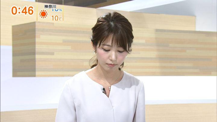 2018年12月30日海老原優香の画像09枚目