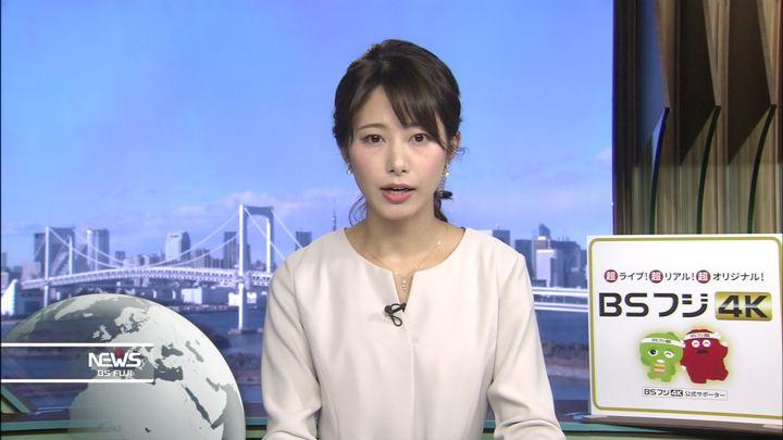 2018年12月30日海老原優香の画像13枚目