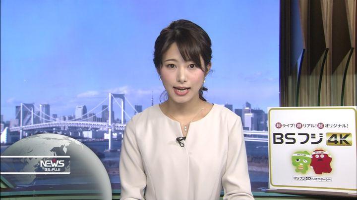 2018年12月30日海老原優香の画像15枚目