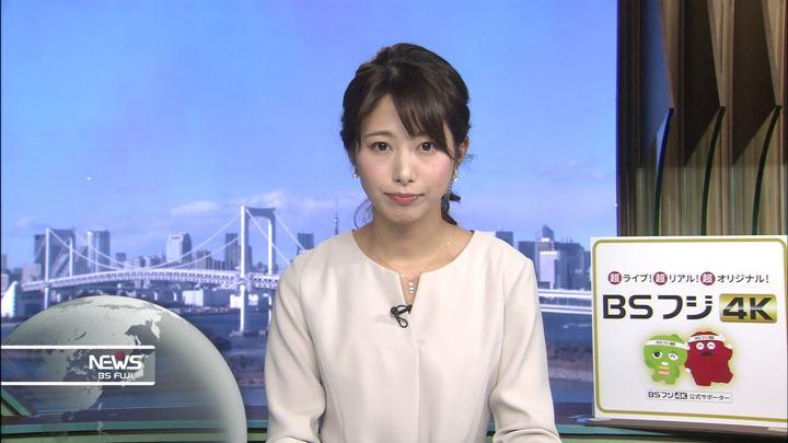 2018年12月30日海老原優香の画像16枚目