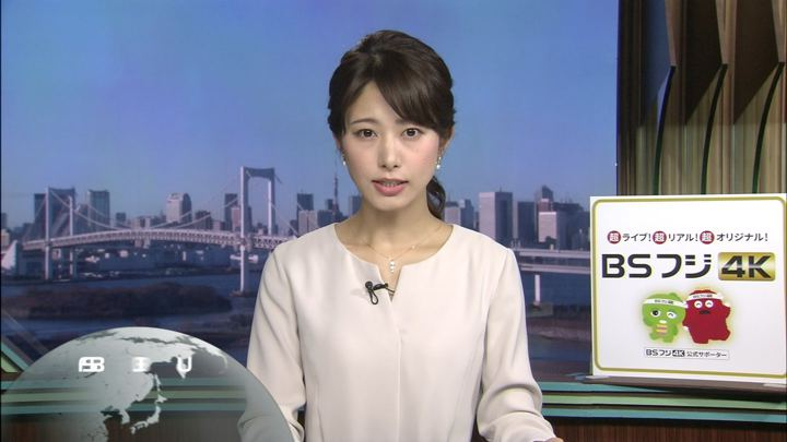 2018年12月30日海老原優香の画像17枚目