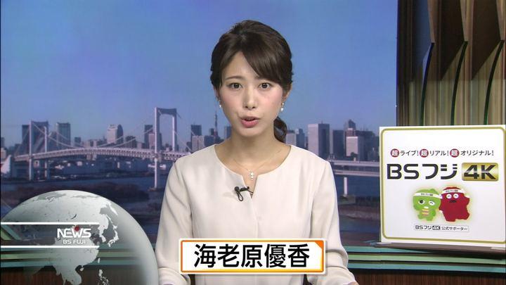 2018年12月30日海老原優香の画像18枚目