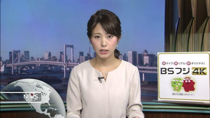2018年12月30日海老原優香の画像19枚目