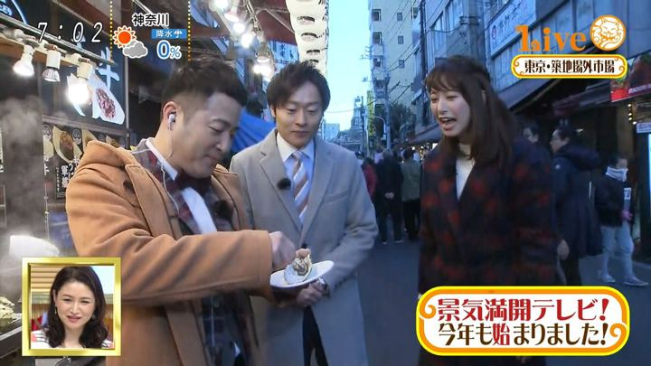 2018年12月31日海老原優香の画像02枚目