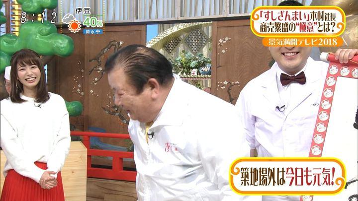 2018年12月31日海老原優香の画像11枚目