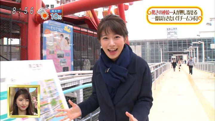 2018年12月31日海老原優香の画像19枚目
