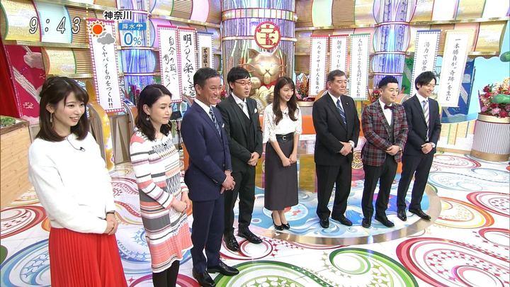 2018年12月31日海老原優香の画像32枚目