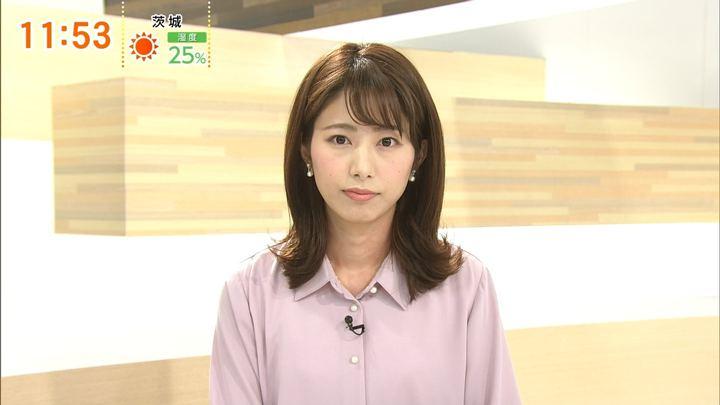 2019年01月03日海老原優香の画像03枚目