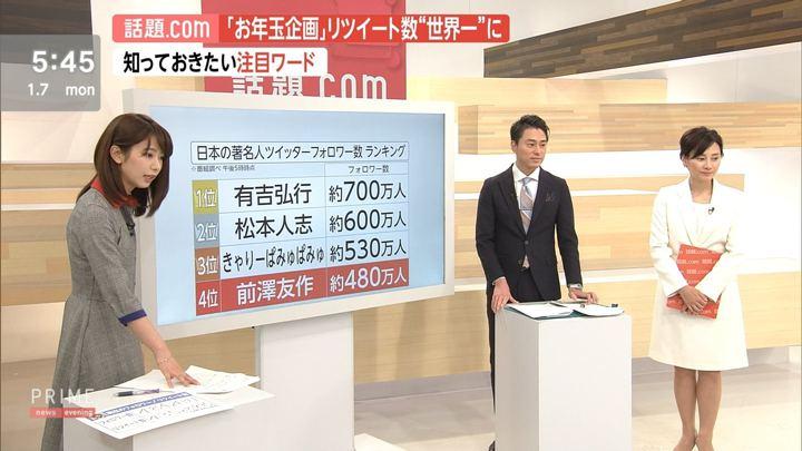 2019年01月07日海老原優香の画像04枚目