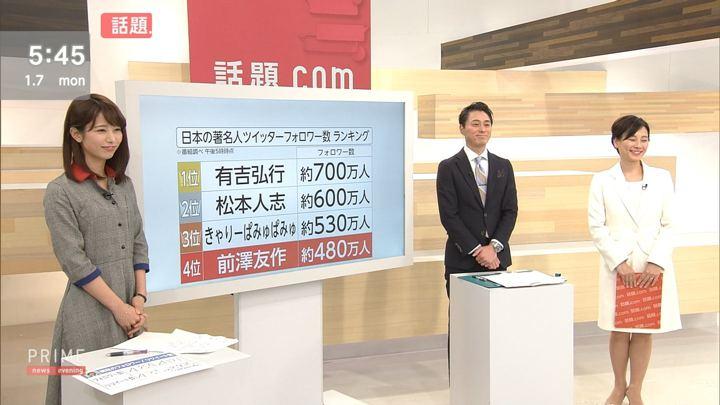 2019年01月07日海老原優香の画像05枚目