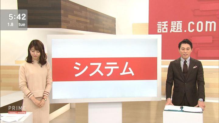 海老原優香 プライムニュースイブニング (2019年01月08日,09日放送 11枚)